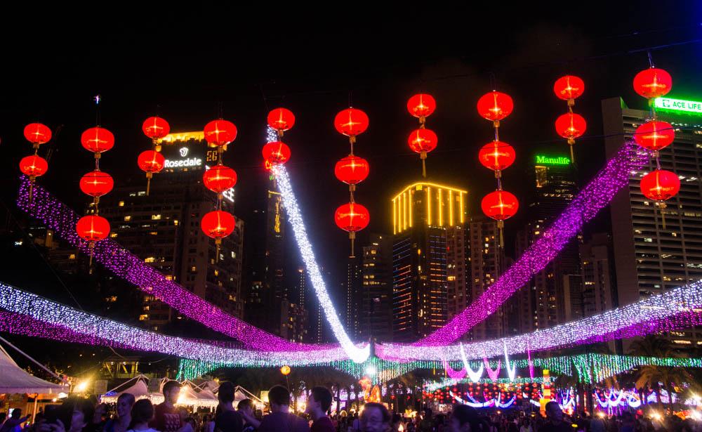 Victoria Park was aglow with lanterns.