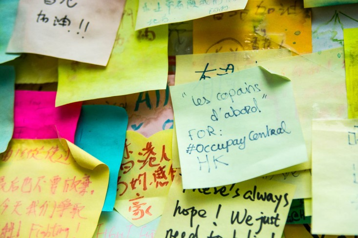 Occupy Central-59