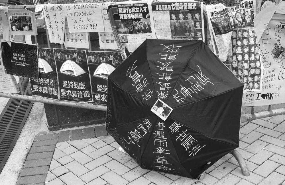 Occupy Central-75