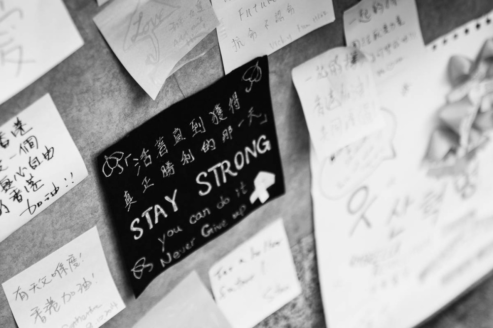 Occupy Central-82