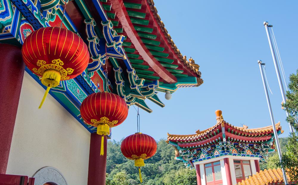 yuen yuen-106